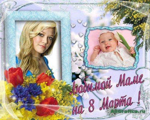 поздравления с днем рождения на марийском языке