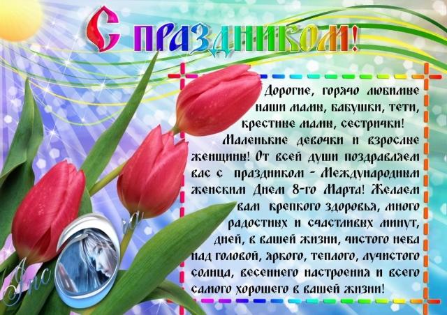 Поздравление с днём рождения валерий