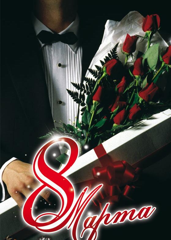 http://5ga.ru/wp-content/uploads/2012/img475.jpg