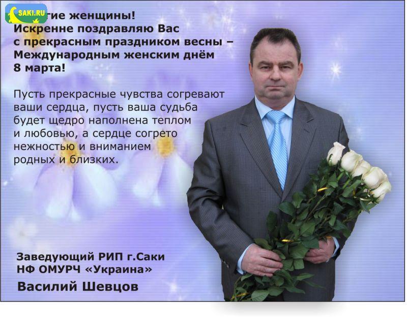 Поздравления на татарском язык в прозе